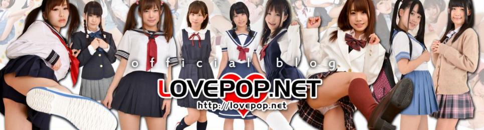 LOVEPOP退会方法